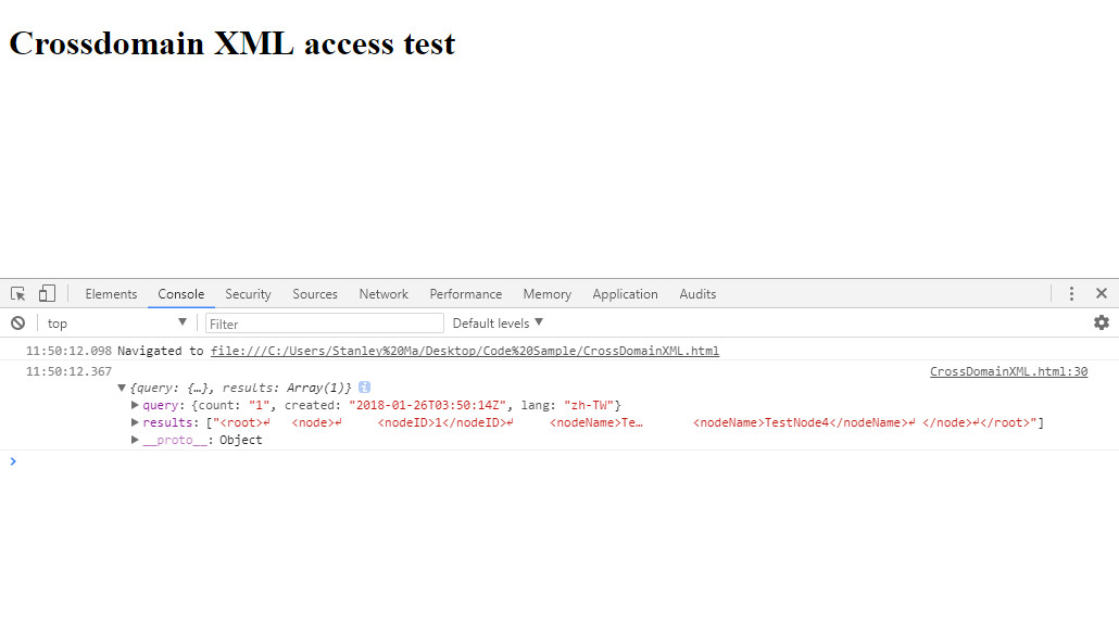 Cross doamin XML access